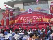 上杭三月三畲族文化节 尽显畲乡风情
