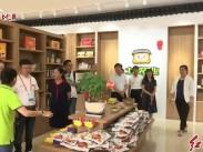 中國永定土樓農業品牌推介暨永定土樓入遺11周年慶祝活動開幕