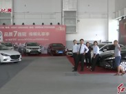 龙岩市第十五届房产汽车交易展示会暨美食嘉年华筹备工作 基本就绪