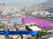 2021首拍两块地吸金12.95亿元最高楼面价约7579.4元/平方米