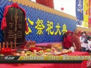 """上杭县第四届""""三月三""""畲族文化旅游节即将举行"""