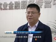 上杭:成立建筑业金融服务专营中心助推建筑产业发展