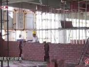闽西职业技术学院扩建项目一期A地块(教学实训楼)主体顺利封顶预计2021年11月交付使用