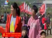 上杭古田:游客盈门 红色旅游红红火火