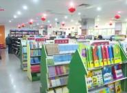 """上杭:假期不忘""""充充电""""过年书店人气旺"""