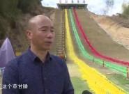 新罗区培斜村:生态休闲游好去处