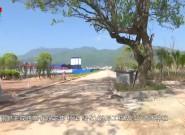 武平:加快推进梁野山景区专用通道项目建设