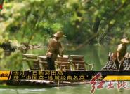 """长汀""""白斩河田鸡""""获""""中国菜-地域经典名菜""""殊荣"""