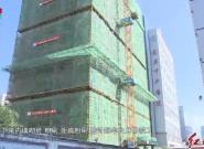 市重点项目——龙岩市中医院医技综合大楼主体顺利封顶 预计明年六月竣工 提升龙岩医疗服务水平