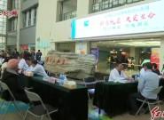 第25届全国肿瘤防治宣传周系列活动在龙岩市第二医院正式启动