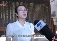 """武平文博园:""""红色游""""""""文化游""""持续升温"""