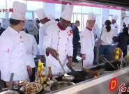 7个国家的专家、技术员前来龙岩技师学院学习中式烹饪技术