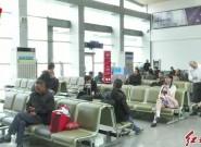 龍巖冠豸山機場開通天津—連城—珠海航線