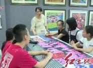 """漳平:农民画""""非遗""""保护传承从娃娃抓起"""
