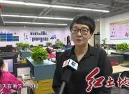 龍巖市旅游市場逐步回暖