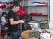 """新罗:传统时令美食""""清明粿""""热销"""