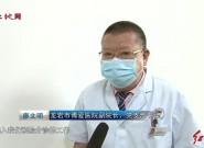 龙岩市博爱医院:全力做好疫情防控工作 为市民安全保驾护航