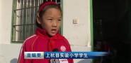上杭:开学第一天 新起点新希望