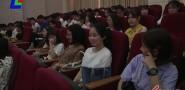 """龙岩学院举办""""学习新思想福建高校百万师生同上一堂课""""活动"""
