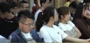 """""""中国创翼""""创业创新大赛首次在龙岩举行"""