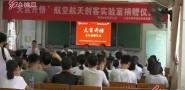 """""""青年红色筑梦之旅""""  精准对接教育扶贫"""