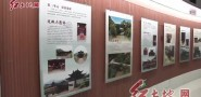 国际博物馆日  展廊桥风采