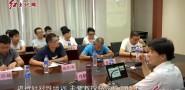 華僑職業中專開設精密檢測技術研修班