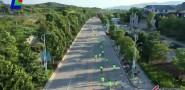 連城:2019年全民健身環觀景路健康跑活動開跑