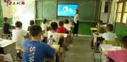 上杭通賢鎮:弘揚尊師重教風尚 提升教育教學質量