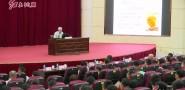 中国科学院院士谢联辉为龙岩学院师生作创新与专利发明知识讲座
