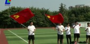 """龙岩学院青年学子以""""快闪""""献礼新中国成立70周年"""