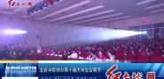 龍巖學院舉辦第十屆大學生合唱節
