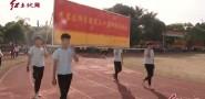 龍巖技師學院舉行第三十屆田徑運動會