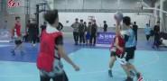 3V3篮球赛促全民健身
