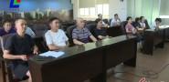 漳平一中70名师生获10万元红狮奖教奖学金