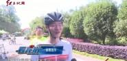 龙岩市首届大锦山自行车爬坡赛开赛