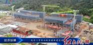 龙岩二中东山校区最新建设进展