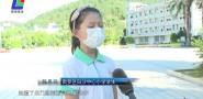 新罗区白沙镇:小手拉大手共同筑牢防疫屏障