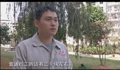 """永定""""以工引工""""解难题 企业新春开工足"""