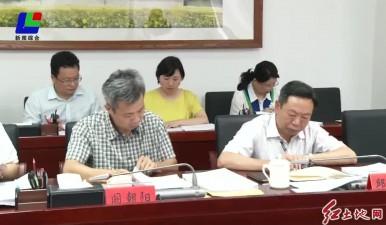 市五届人大常委会第19次主任会议召开