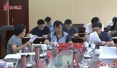 市政协党组召开扩大会议
