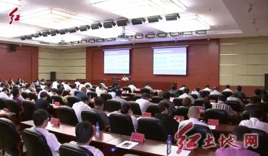 中央苏区发展大讲堂(第六十讲)孙熙国作学习新思想的专题辅导报告