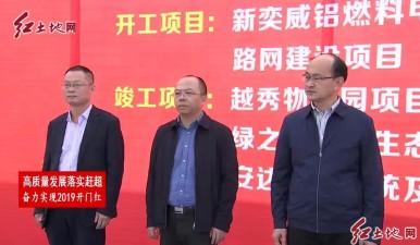 龙岩经开区(高新区):7个项目集中开竣工 总投资约10.4亿元