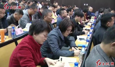 上海市鄉鎮人大工作專題培訓班在我市開班