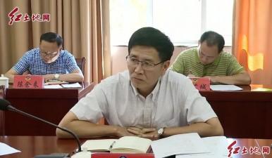 五屆市政協第二十四次主席會議召開