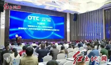 2019年产业数字化发展峰会--工业互联网应用创新大会 暨第四届福建省两化融合推进会在我市召开