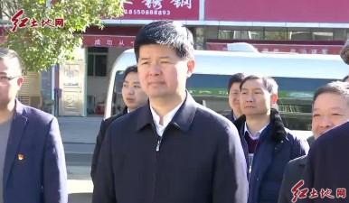 國家林業和草原局副局長李樹銘來巖調研