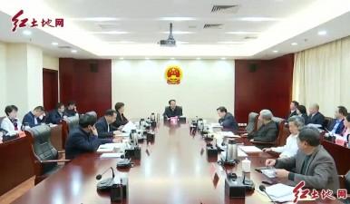 (网络述评年)市人大常委会召开党组成员述责述廉会议