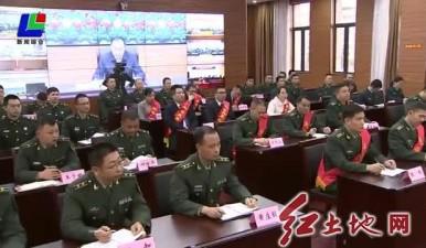 龙岩军分区党委全体(扩大)会议暨2019年度军分区总结表扬大会召开