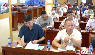 龙岩经开区(高新区)安委办举行2020年安全生产教育培训会